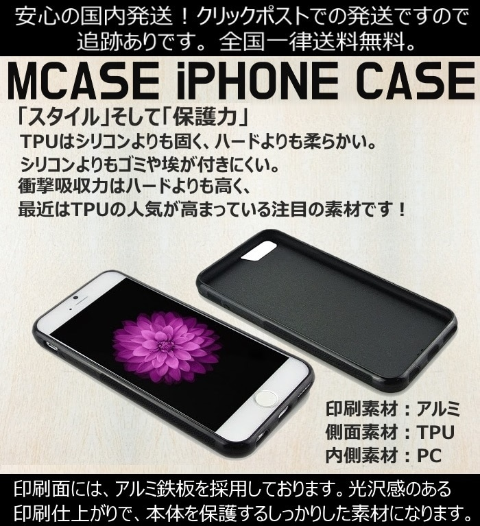 8fbe55af34 [国内発送][送料無料] TWICE トワイス iPhone ケース 財布 グッズ 6s 7 8 X Xs Xr Plus iphone Max Se  ケース カバー
