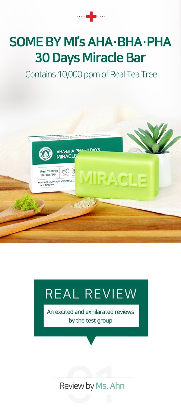 30 DAYS MIRACLE BAR SOAP