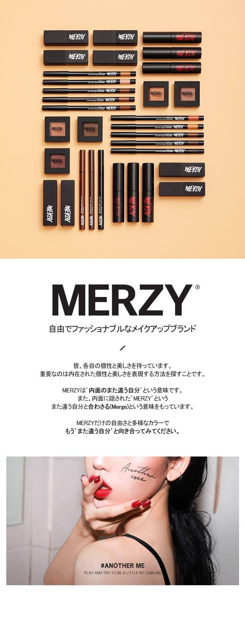 MERZYブランドについて説明