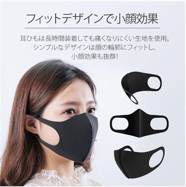 スポンジ マスク 効果